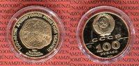 100 Rubel Gold 1/2 Unze 1988 Russland 1000...