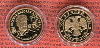 100 Rubel Gold 1/2 Unze 1993 Russland Tschaikowski PP Polierte Platte m... 629,00 EUR  excl. 8,50 EUR verzending