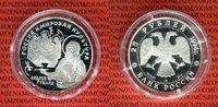 25 Rubel Palladium 1 Unze 1994 Russland Andrei Rubljow PP Polierte Plat... 1250,00 EUR  +  8,50 EUR shipping