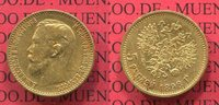 5 Rubel Goldmünze Nikolaus II. 1898 Russland Russia Nikolaus II. sehr s... 195,00 EUR  +  8,50 EUR shipping