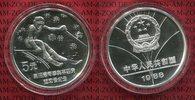 5 Yuan Silbermünze 1988 China Volksrepublik PRC Calgary Olympics Ski Ab... 225,00 EUR  excl. 8,50 EUR verzending