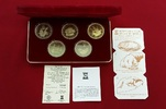 5 x 1 Crown Münzen 1979 Insel Man, Isle of Man Schiffsmotive Set PP Pol... 99,00 EUR  +  8,50 EUR shipping