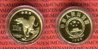 100 Yuan Goldmünze 1989 China Volksrepublik PRC Lunar Tiger PP Min Hair... 33649 руб 450,00 EUR  +  636 руб shipping