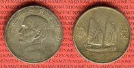 1 Dollar Silber 1933/34 China Republik Sun Jat Sen / Dschunke vz nicht ... 75,00 EUR70,00 EUR  + 8,50 EUR frais d'envoi