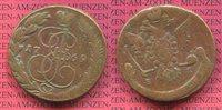 5 Kopeken 1769 EM Russland Kupfermünze Elisabeth I. Petrowna 1741-1761 ... 54.31 US$ 49,00 EUR  +  9.42 US$ shipping