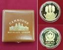 50.000 Riels Goldmünze 1974 Kambodscha Cambodia Khmer Republic Tänzerin... 450,00 EUR  +  8,50 EUR shipping