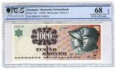 1000 Kronen Banknote 1998 Dänemark Reiterm...