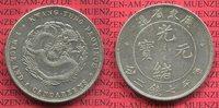 Dollar 7 Mace 8 Candareens 1909 China Kwang Tung Province Dragon Drache... 275,00 EUR  +  8,50 EUR shipping