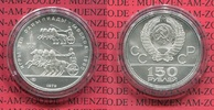 150 Rubel Platin ca. 1/2 Unze 1979 Russlan...