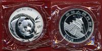 50 Yuan Silbermünze Panda 5 Unzen 2003 China China 50 Yuan Panda 2003 P... 690,00 EUR  +  8,50 EUR shipping