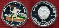 Nord Korea 500 Won Silber, 1 Unze Farbmnze Nord Korea, 500 Won 1995 Olympische Spiele Atlanta 1996 Farbmnze 1 Unze