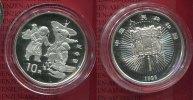 10 Yuan Silber  1998 China Volksrepublik, PRC China 10 Yuan 1998 Begrüß... 79,00 EUR69,00 EUR