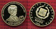 5000 Drachmen Goldmünze 1982 Griechenland Leichtathletik EM Athen Pierr... 449,00 EUR
