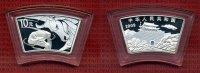 10 Yuan Lunar Serie 2009 China China 10 Yuan 2009 1 Unze Silber Ochse L... 160,00 EUR  +  8,50 EUR shipping