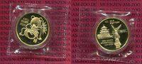 1/2 Unze Panda Gold 1992 China Volksrepublik, PRC China 1/2 Unze Gold M... 899,00 EUR