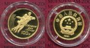 100 Yuan Goldmünze 1/3 Unze 1991 China China 100 Yuan Gold 1991 Eiskuns... 445,00 EUR  +  8,50 EUR shipping