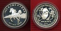 China Volksrepublik, PRC 1 Unze Panda Silber China 1 Unze Silber New York Panda 1989 PP