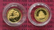 China Volksrepublik PRC 20 Yuan Goldmünze, 1/20 Unze 2004 Bankfrisch in ... 95,00 EUR