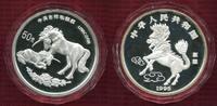 5 Unzen Einhorn Silber 1995 China Volksrepublik, PRC China 5 Unzen Silb... 1999,00 EUR  +  8,50 EUR shipping