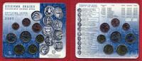 Euro Kursmünzensatz KMS OVP 2007 Griechenland, Greece Griechenland KMS ... 5900 руб 80,00 EUR  +  627 руб shipping