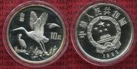 10 Yuan Silber  1992 China Volksrepublik, PRC China 10 Yuan 1992 Weißst... 79,00 EUR  +  8,50 EUR shipping