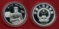 5 Yuan Silber Gedenkmünze 1993 China Volksrepublik PRC China 5 Yuan 199... 59,00 EUR  +  8,50 EUR shipping