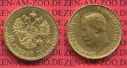 10 Rubel 1911 Russland Russia Russland 10 Rubel 1911, Nikolaus II. Gold... 650,00 EUR  +  8,50 EUR shipping