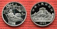 5 Yuan Silber Gedenkmünze 1995 China Volksrepublik, PRC China 5 Yuan Si... 69,00 EUR  +  8,50 EUR shipping