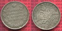 1 Rubel Silber Nikolaus I. 1830 Russland Russia Russland Rubel 1830,C# ... 199,00 EUR  +  8,50 EUR shipping