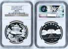 10 Yuan Silbermünzen 1997 China Volksrepublik, PRC Verbotene Stadt Peki... 225,00 EUR  +  8,50 EUR shipping