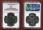 25 Rubel Palladium 1 Unze 1990 Russland, Russia, UDSSR Ballerina NGC Ze... 999,00 EUR  +  8,50 EUR shipping