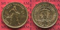 10 Rubel Roubles Tscherwonez Gold 1977 MMI Russland, Russia, UDSSR,  US... 349,00 EUR  +  8,50 EUR shipping