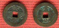 10 Cash ca. 1650 China Ming und Qing Rebellen, Prinz Yongming 1646-1659... 79,00 EUR  + 8,50 EUR frais d'envoi