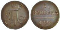 Kopeike 1799 Russland  vorzüglich  65,00 EUR
