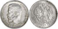 50 Kopeiken 1913 Russland  Stempelfrisch  145,00 EUR
