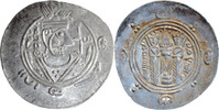 Drachme 788-790 n.Chr. Tabaristan  Prachtexemplar, Stempelglanz!  75,00 EUR