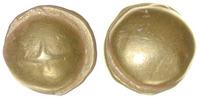 Kugelstater  Kelten,Gallien,Senones  Vorzüglich mit Goldpatina!  1175,00 EUR