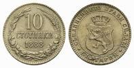 10 Stotinki 1888 Brüssel. Bulgarien: Fürst...