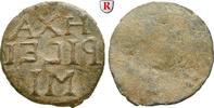 Bleisiegel spätantik-byzantinisch Byzanz Bleisiegel vz  250,00 EUR  +  10,00 EUR shipping