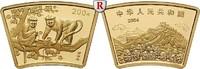 200 Yuan 2004 China 15,57 g PP, gekapselt (nicht Originalkapsel)  1100,00 EUR  +  10,00 EUR shipping