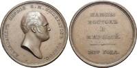 Bronze 1819 Rußland Alexander I. 1801-1825. Kl.Kr., sehr selten, sehr s... 685,00 EUR