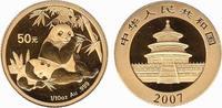 50 Yuan 2007 China Panda Bear. BU in Capsule  195,00 EUR  +  10,00 EUR shipping