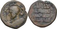 Dirhem 1197-1219 Islam Zengiden Sinjar Qutb al-Din Muhammad ibn Zengi, ... 60,00 EUR  Excl. 3,00 EUR Verzending