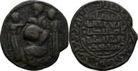 Dirhem 1184-1201 Islam Artukiden von Mardin Husam ad-Din Yuluq Arslan, ... 50,00 EUR  +  3,00 EUR shipping