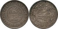 2 1/2 Kori 1897 Indien Kutch  fvz  50,00 EUR