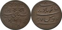 Pice 1829-1830 British Indien Calcutta  vz  17,00 EUR