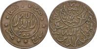 1/40 Rial (1 Buqsha) 1961 Jemen Ahmad Hamid ad Din, 1948-62 ss  50,00 EUR  +  3,00 EUR shipping