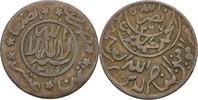 1/80 Rial 1955 Jemen Ahmad Hamid ad Din, 1948-62 ss  20,00 EUR  +  3,00 EUR shipping