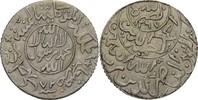 1/4 Ahmadi Rial 1953 Jemen Ahmad Hamid ad Din, 1948-62 vz  100,00 EUR  +  3,00 EUR shipping