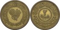 2 Buqsha 1963 Jemen  ss  5,00 EUR  +  3,00 EUR shipping